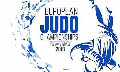 Η ελληνική αποστολή για το Ευρωπαϊκό Πρωτάθλημα τζούντο