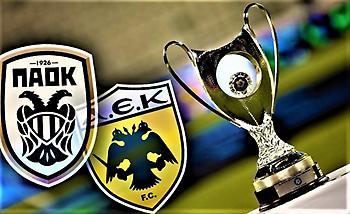 Τελικός κυπέλλου Ελλάδας: Βγήκαν οι αποδόσεις για το ΠΑΟΚ - ΑΕΚ