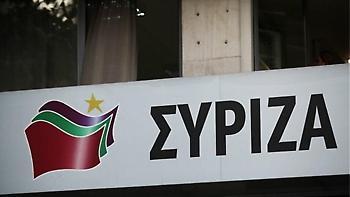 ΣΥΡΙΖΑ: Χυδαία πρόκληση τα χουντικά εμβατήρια που προσφέρει η Espresso!