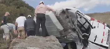 Περού: Μικρό λεωφορείο έπεσε σε χαράδρα 20 μέτρων -2 νεκροί