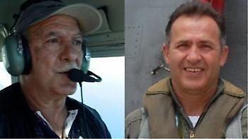 Πτώση μονοκινητήριου αεροσκάφους στη Φωκίδα:  Το συγκινητικό «αντίο» στους δύο επιβαίνοντες