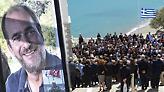 Ράγισαν καρδιές στην κηδεία του Αλ. Σταματιάδη: Ήσουν το σωστό παράδειγμα της οικογένειας