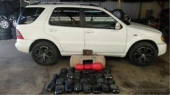 Καστοριά: Ζευγάρι έκρυβε... 32 κιλά χασίς σε ρεζερβουάρ και πορτ μπαγκάζ