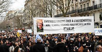 Μανιφέστο κατά του νέου αντισημητισμού υπογράφουν 300 επώνυμοι στη Γαλλία