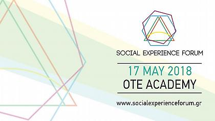 Το δεύτερο SOCIAL EXPERIENCE FORUM πλησιάζει!