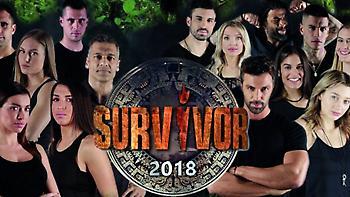 Δείτε ποιος τραγουδιστής θα εμφανιστεί στο Survivor: Οι πρώτες εικόνες από την Καραϊβική