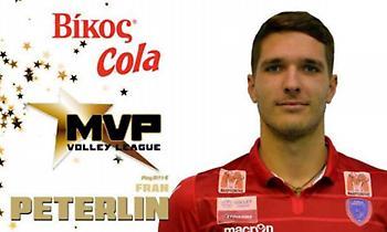 Πολυτιμότερος ο Πέτερλιν στην  Α' φάση των πλέι οφ της Volley League