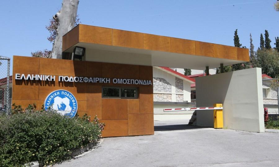 Εmail Σκουτέρη: «Διαφώνησα με τη μεταμεσονύχτια δημοσίευση της απόφασης για το ΠΑΟΚ-Ολυμπιακός»!