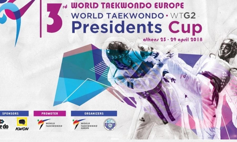 «Λάμψη» Ολυμπιονικών στα Άνω Λιόσια για το 3d World Taekwondo President's Cup-European Region