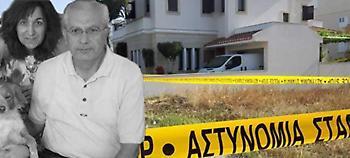 Διπλή δολοφονία στην Κύπρο: Σήμερα η κηδεία του άτυχου ζευγαριού-Ξεπερνούν τις 100 οι καταθέσεις