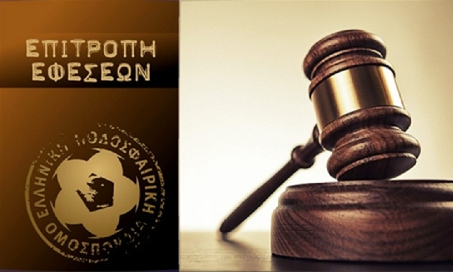 Σήμερα στην «Έφεση» του ΣΠΟΡ FM: Νέες αποκαλύψεις για τον δικαστή Σκουτέρη!