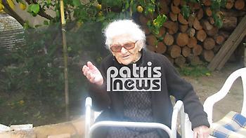 Μία 113χρονη Ελληνίδα διεκδικεί τον τίτλο της γηραιότερης γυναίκας στον κόσμο