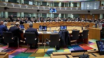 Στο Eurogroup στη Σόφια θα συζητηθεί η ρήτρα ανάπτυξης του ελληνικού χρέους