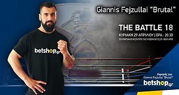 Betshop: Χορηγός του Giannis Fejzullai «Brutal»