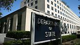 Οι ΗΠΑ θα πιέσουν τους νατοϊκούς συμμάχους να αυξήσουν τις στρατιωτικές δαπάνες
