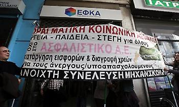 ΟΟΣΑ: Αυξήθηκε η φορολογική επιβάρυνση της εργασίας στην Ελλάδα το 2017