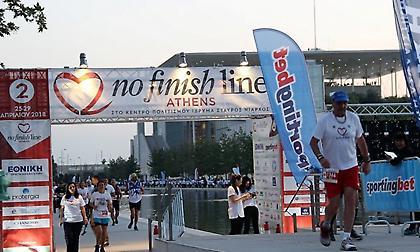 Ξεκίνησε το 2ο No Finish Line, με Μεγάλο Χορηγό τη Sportingbet!