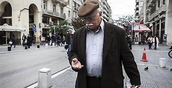 Οι πλούσιοι στην Ελλάδα κερδίζουν 6,6 φορές περισσότερα από τους φτωχούς