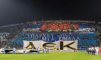 Πανό των οπαδών της Μαρσέιγ για το πρωτάθλημα της ΑΕΚ (pic)