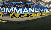 Το μήνυμα της Μαρσέιγ για την ΑΕΚ: «Συγχαρητήρια στους αδερφούς μας, σειρά σας να μας υποστηρίξετε»