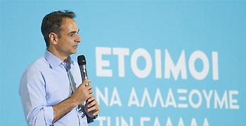 Μητσοτάκης: Μέχρι και γραβάτα είναι ικανός να βάλει ο Τσίπρας για να πείσει
