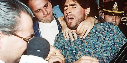 Η θλιβερή ιστορία πίσω από τη σύλληψη του Ντιέγκο Μαραντόνα για ναρκωτικά