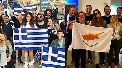 Eurovision 2018: Τερζή και Φουρέιρα έφυγαν για Λισαβόνα!