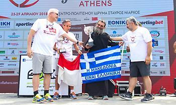 Nο Finish Line: Ρεκόρ με 95.295χλμ, νικητής ιερέας που έκανε 430χλμ τρέχοντας με ράσα!