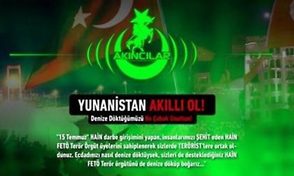 Τούρκοι χάκερ «χτύπησαν» την ομοσπονδία χάντμπολ!