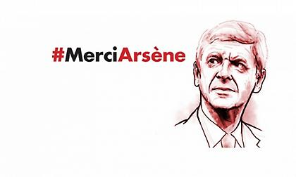 H Άρσεναλ αποχαιρετά τον Βενγκέρ: Merci Arsene (video)