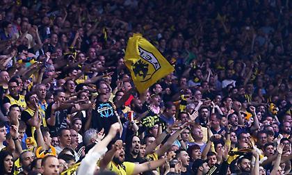 Η ΑΕΚ θύμισε πάλι τη χαρά του αθλητισμού