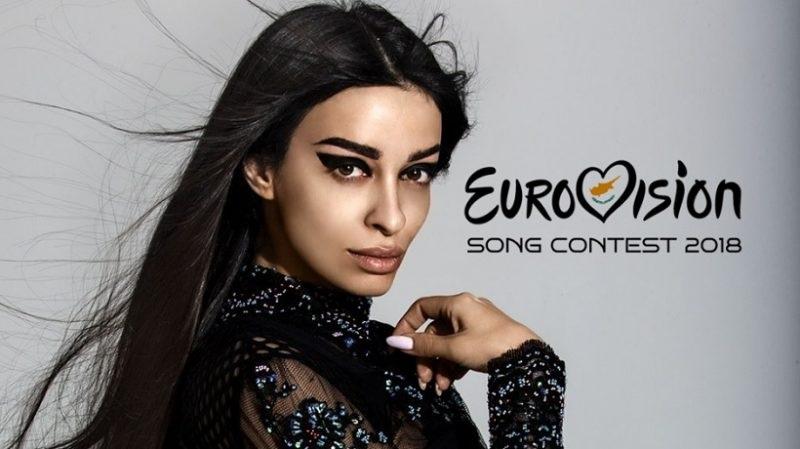 Eurovision 2018: Το παίρνει η Φουρέιρα
