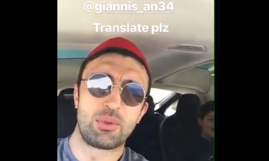 Ο Πατσούλια τραγουδάει Βίσση και καλεί τον Γιάννη να μεταφράσει! (video)