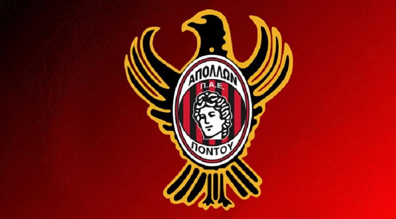 Ζητεί ξένους διαιτητές στη Football League ο Απόλλων Πόντου!