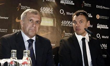 Ευρωλίγκα Final Four: Ο Ομπράντοβιτς και οι… φίλοι του!