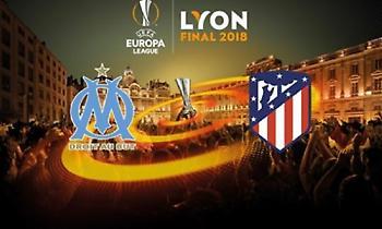 Η Μαρσέιγ ή η Ατλέτικο Μαδρίτης θα πάρει το πρώτο ευρωπαϊκό τρόπαιο;