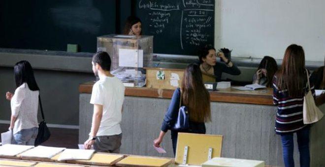 Στις κάλπες σήμερα οι φοιτητές
