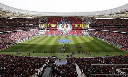 Πάνω από 25.000 οπαδοί της Ατλέτικο θα δουν τον τελικό στο «Wanda Metropolitano»