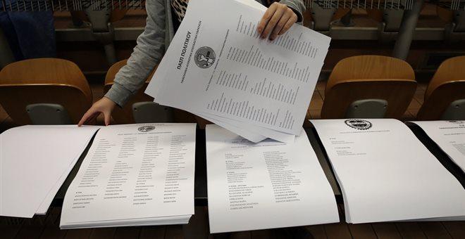 ΔΑΠ-ΝΔΦΚ και αποχή, οι πρωταγωνιστές των φοιτητικών εκλογών