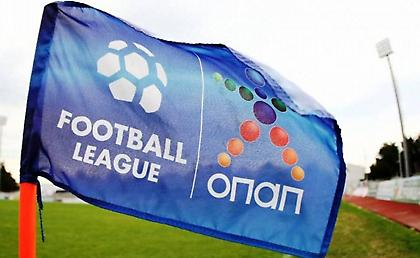 Ορίστηκε η σέντρα της Football League 2018-19