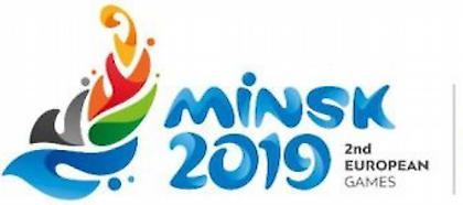 Οι τρόποι πρόκρισης για την επιτραπέζια αντισφαίριση στους Ευρωπαϊκούς Αγώνες του 2019