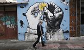 Το ελληνικό δράμα: Πώς η παραοικονομία άνθισε στην κρίση