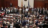 Αντίθετη στο όνομα «Μακεδονία του Ίλιντεν» η αντιπολίτευση των Σκοπίων