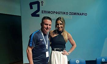 Με επιτυχία ολοκληρώθηκε το 2ο σεμινάριο Atromitos soccer schools
