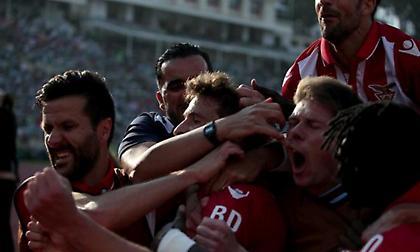 Νέο στραπάτσο για τη Σπόρτινγκ: Έχασε το Κύπελλο από την Άβες!