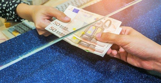 Στις 25 Μαΐου καταβάλλεται το Κοινωνικό Εισόδημα Αλληλεγγύης