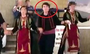 Ο 17χρονος χόρευε παραδοσιακό ελληνικό χορό λίγο πριν το μακελειό! (video)