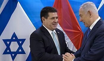 Η Παραγουάη έγινε η τρίτη χώρα που ανοίγει την πρεσβεία της στην Ιερουσαλήμ