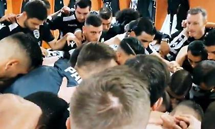 «Μετά το σφύριγμα του διαιτητή μένει μόνο ένας νικητής, ο ΠΑΟΚ» (video)