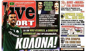 Απάντηση της Live Sport στον Δημήτρη Γιαννακόπουλο